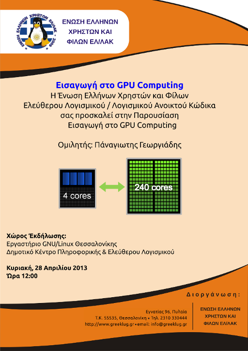 greeklug gpu.computing 20130428s