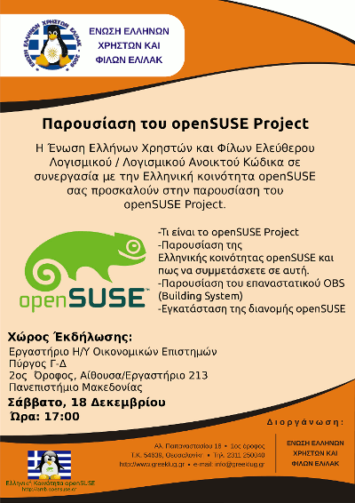 greeklug_opensuse_20101218-small