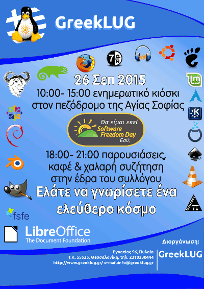 Software Freedom Day (SFD) 2015!